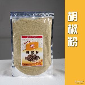 纯白胡椒粉 汤面汤料配料 厂家直销餐饮* 优质白胡椒粉