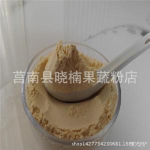 豌豆粉面条煎饼馒头原料 非豌豆淀粉批发 农家自磨纯豌豆面粉