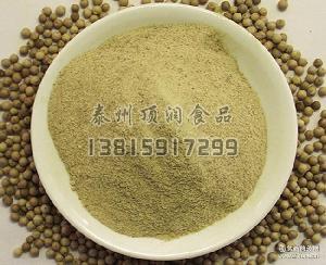 香辛料 白胡椒粉 优质白胡椒 纯白胡椒粉