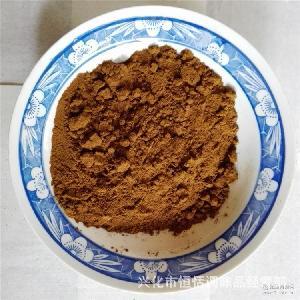 丁香粉优质进口纯正炒炖蒸煮专用香辛料调味料散装卤料*丁香粉