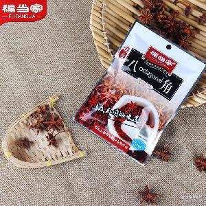 优质无柄无碎卤味炖料 天然调味香辛料30g 批发大料大红八角大茴