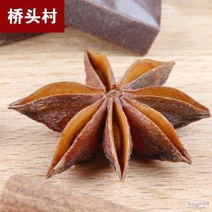 *干优质无硫磺大料大红八角批发中药材桂皮香料调料 产地直销