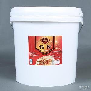 肉馅孜然羊肉馅饼制作专用调味料 天露食品馅饼孜然调味品