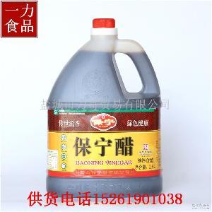 【供应】/四川保宁醋2.5L酸辣粉专用调料厂价直销【力哥贸易】