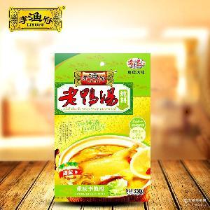重庆李渔府老鸭汤炖料350克酸萝卜