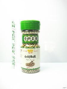 胡椒正宗海南流水椒西餐调料 【香料王国】白胡椒粒/白胡椒 45克