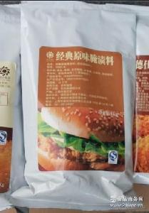 汉堡原料 淄博汉堡原料 汉堡腌制料 德仕腌制料 奥尔良腌制料