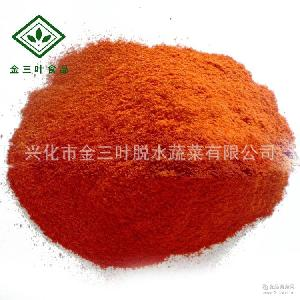 香辣椒 泡面调料 香辛料 金三叶厂家直销 脱水辣椒腌制专用