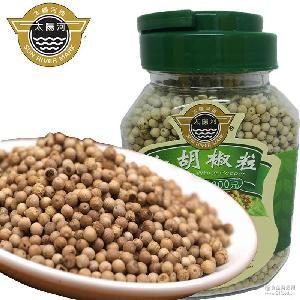 冒菜火锅调味料 瓶装白胡椒粒 海南特产