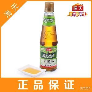 调味醋 凉拌天津批发 海天苹果醋450ml 水果醋 饮料 纯正果汁酿造