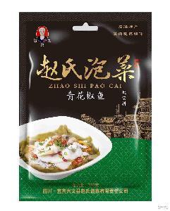 包邮四川特产赵氏炖料火锅底料酸汤煲汤酸萝卜调料青花椒鱼