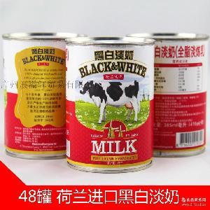 奶茶咖啡 做蛋糕面包烘焙原料 黑白淡奶原装400g 淡炼乳