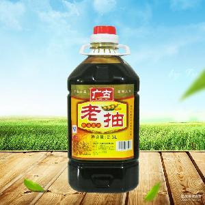 一手货源热销广古2.5升老抽纯天然酿造酱油批发厨房烹饪*佳品