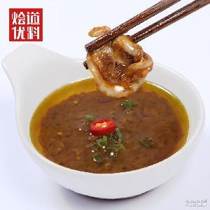 火锅底料调味品批发代理拿样试吃 清香微辣辣椒酱 烩道火锅蘸料