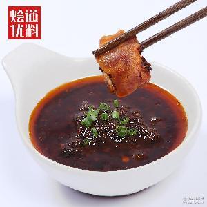 支持拿样试吃 烩道调味品香辣牛肉酱15kg 火锅蘸料底料调味料批发