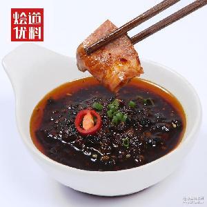 烩道调味品秘制香辣酱500g火锅蘸料 串串香 辣椒酱调料 批发