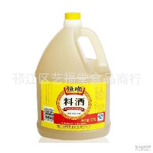 香味浓郁精选原料一箱6桶 腌制 批发恒顺料酒1.75L炒菜 去腥解膻