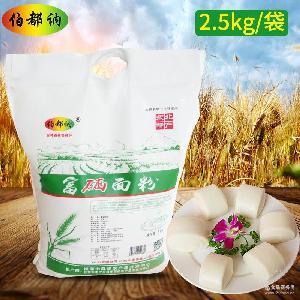 石磨工业富硒面粉 精选富硒小麦面粉2.5kg馒头包子通用小麦面粉