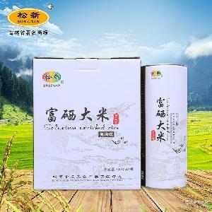 原生态大米 方正长粒香大米盒装 有机富硒大米2桶优质稻花香大米