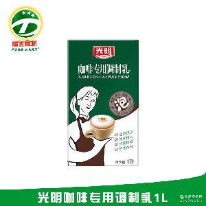 发泡奶 卡布奇诺 吧台原料 【福玛食材】光明咖啡专用调制乳1L
