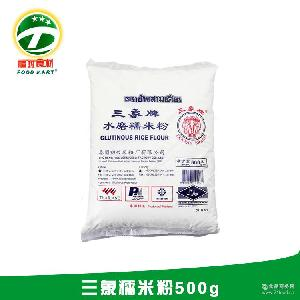 【福玛食材】三象糯米粉500g*20泰国三象牌 糕粉 熟粉东南亚调料