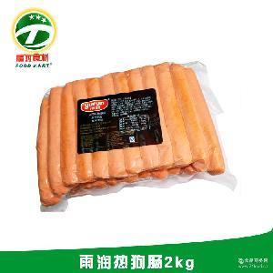 【福玛食材】雨润热狗肠2kg 西式早餐肠 33根/包 15cm熏煮肠