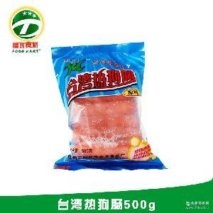 热狗肠 粤滋味 500g 【福玛食材】台湾热狗肠