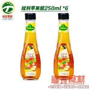 【福玛食材】冠利苹果醋250ml 德国原装进口 *6 可泡香蕉醋