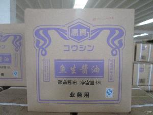 18L高真鱼生寿司酱油日式料理刺身蘸食酿造酱油高真直供