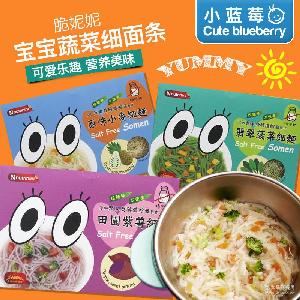 宝宝辅食无添加1盒 台湾脆妮妮蔬菜细面婴儿面条营养儿童挂面