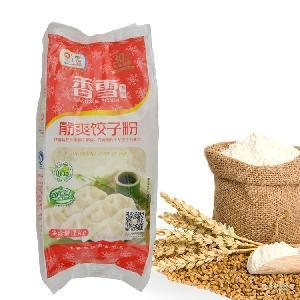 中粮面粉 零添加香雪系列 筋爽饺子粉1kg 面包面条包子高筋面粉