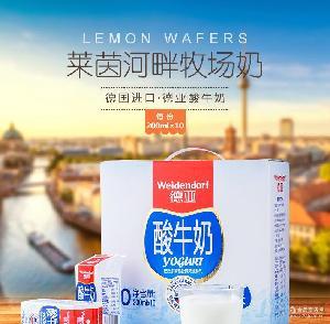 德亚常温原味酸牛奶 200ml*10盒 酸奶 德国原装进口食品