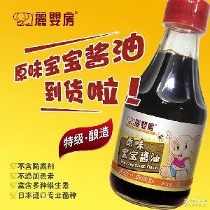 丽婴房原味特级酿造儿童酱油/低盐婴幼儿调味剂适用6个月以上宝宝