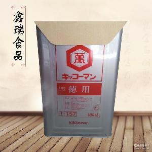 日本酱油原装进口万字牌德用浓口酿造酱油18L日本寿司材料理食材