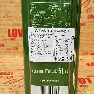 混合油 西班牙进口调味油欧丽维莎橄榄果渣油5L 煎炸炒拌烹饪原料
