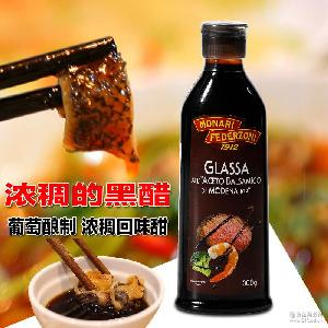 莫奈瑞浓稠黑醋调味汁 意大利原装进口 进口醋调味品果醋 250ml