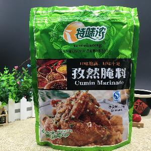 特味浓孜然腌料1kg烤肉腌料固态复合调味料奥尔良味鸡排鸡翅腌料