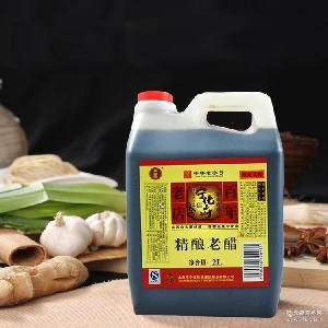 山西特产 精酿老醋2L 宁化府老陈醋 一件代发 酿造食醋厂家直销