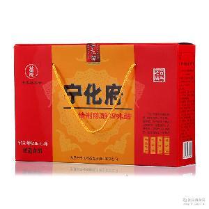 礼品醋山西醋厂家直销 山西特产宁化府山西老陈醋精酿四味醋