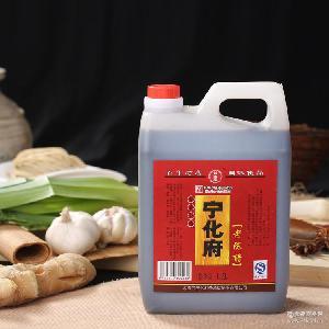 山西醋厂家直销一件代发 宁化府山西老陈醋壶装醋1.45L
