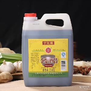 宁化府山西老陈醋名醋2.4L 山西醋厂家直销一件代发