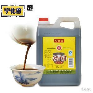宁化府名醋1450ml 山西陈醋 蟹醋 醋泡黑豆山西特产老陈醋