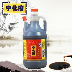 微商一件代发 年货饺子醋厂家批发 老陈醋 宁化府 850ML调味品醋