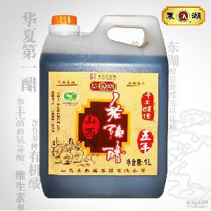 泡豆 厂家批发 养生 山西特产 东湖纯手工五年8度酸1L山西老陈醋
