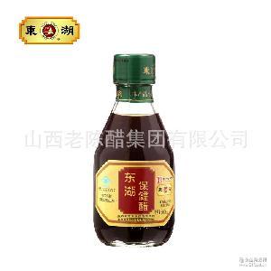 山西特产 调血脂 调配苹果醋特价热销 东湖牌保健醋160ml*20瓶