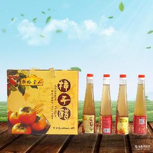 餐饮凉拌炒菜调料 四年原浆柿子醋礼盒装果醋 厨房调味食用醋