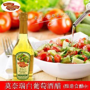 意大利进口原浆白葡萄酒果醋食醋低卡沙拉汁正品新日期包邮