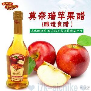 意大利进口苹果醋500毫升醋饮可直饮醋新日期整箱批发特惠