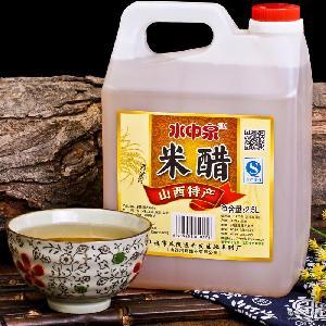 泡蛋 纯粮酿造 瑶珂水中泉系列2.5L米醋山西特产 泡果醋 醋泡黑豆