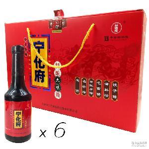 山西特产八年手工老陈醋 230mlx6瓶 宁化府精制陈酿六味醋礼盒